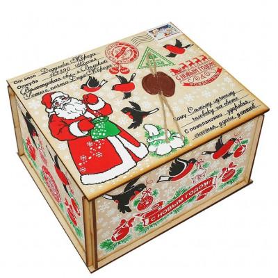 Посылка от Деда Мороза Снегири 800 грамм премиум в Саратове