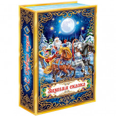 Книга Мороз и сказка 700 грамм стандарт
