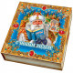 Книга с игрой 800 грамм премиум