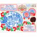 Посылка от Деда Мороза Евро 1300 грамм премиум в Саратове