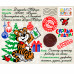 Посылка от Деда Мороза Символ года 600 грамм элит в Саратове