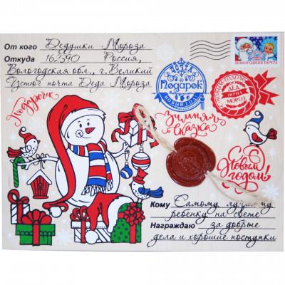Посылка от Деда Мороза Снеговик 800 грамм стандарт в Саратове