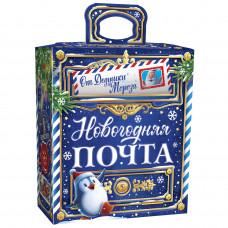 Новогодняя почта синяя 700 грамм стандарт
